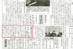 http://www.1mimi.com/news/001.jpg